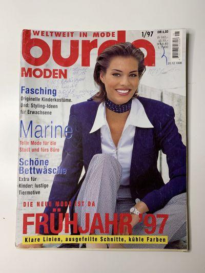 Купить журнал Бурда Burda 1 1997 B-2-003476